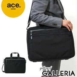 ace.GENE LITENTRY商務公事包2路可擴展大容量商務旅行通勤者B 4 Mens PC Ace ACEGENE 55163