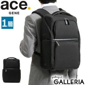 ノベルティ付&無料ラッピング 【5年保証】 エースジーン ビジネスバッグ ace.GENE EVL-3.5 ビジネスリュック 大容量 通勤バッグ B4 A4 13L PC収納 ナイロン メンズ エース ACEGENE 62011