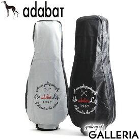 無料ラッピング アダバット トラベルカバーセット adabat アイアンカバー キャディバッグ用トラベルケース 9.5インチ対応 GOLF ゴルフ用品 メンズ レディース ABO404