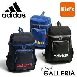 adidas兒童背包馬丁書包背包燈B5書包補習班10L男孩女孩小學初中學生47827