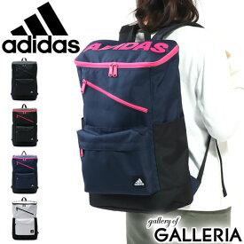 無料ラッピング 【セール】 アディダス リュック adidas スクールバッグ リュックサック バックパック A4 B4 スクエア 通学 スクール スポーツ 24L メンズ レディース 中学生 高校生 55853 通学リュック