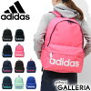 adidas书包帆布背包学校23L运动女装男装47892