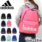 【楽天カードで17倍】【セール】 アディダス リュック 通学 adidas バッグ スクールバッグ …