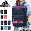 adidas书包Daypack Commuter Square女士男士背包运动20L女士中学高中生47894