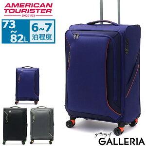 ノベルティ付 【正規品3年保証】 サムソナイト アメリカンツーリスター スーツケース AMERICAN TOURISTER 軽量 キャリーケース スピナー71SPINNER 71 EXP アップライト 3.0S 73L 1週間 TSA 旅行 DB7-49003