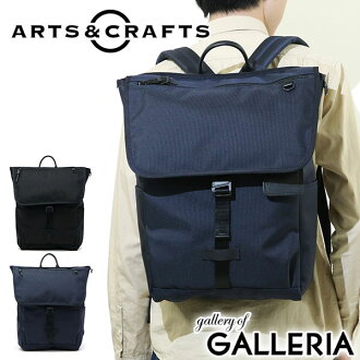 ARTS & CRAFTS Bag Backpack Men's DOUBLE SIX NYLON COMPACT FLAP PACK Flap Pack Rucksack Fashionable Ladies Leather
