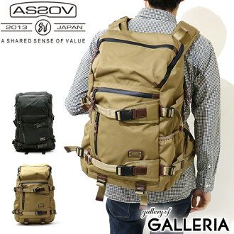 AS2OV backpack CORDURA DOBBY 305D ROUND ZIP BACKPACK men 061409