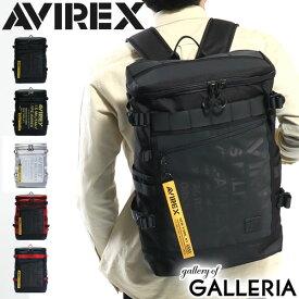 【楽天カードで28倍 | 11/20限定】 アヴィレックス AVIREX アビレックス リュック SUPER HORNET スーパーホーネット リュックサック バックパック B4 PC収納 20L ミリタリー メンズ レディース AVX593
