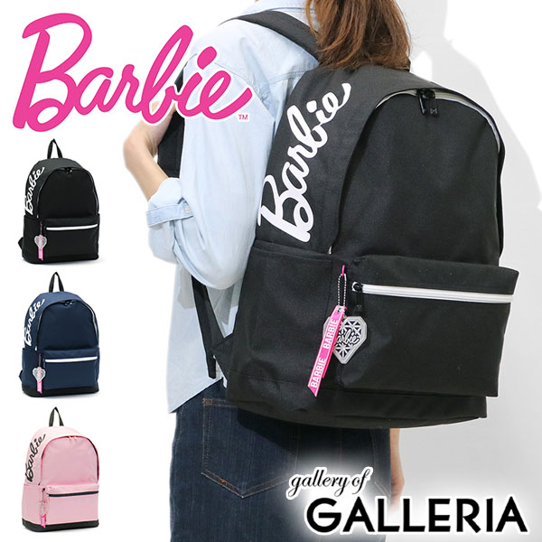 【セール】バービー リュック Barbie バッグ マリー スクールバッグ リュックサック デイパック バックパック 通学 スクール スポーツ A4 レディース 可愛い 中学生 高校生 59055【ラッキーシール対応】