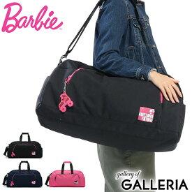 【P11倍 | RカードでP13倍 7/21限定】【セール】 バービー ボストンバッグ Barbie バッグ メイ 旅行バッグ 大容量 修学旅行 軽量 2WAY ショルダー レディース 可愛い 女子 中学生 高校生 55944