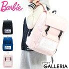 【楽天カードで9倍】【セール】 バービー リュック Barbie リュックサック エイレン スクー…