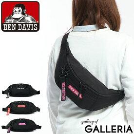 無料ラッピング   ベンデイビス ウエストバッグ BEN DAVIS ボディバッグ BOX WAIST BAG L 斜めがけ カジュアル アウトドア メンズ レディース ボックスロゴ BDW-9274