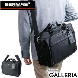 【楽天カードで17倍】 選べるノベルティプレゼント 【正規品1年保証】 バーマス BERMAS ブリーフケース ファンクションギアプラス FUNCTION GEAR PLUS ビジネスバッグ (A4対応) 通勤 通勤バッグ エキスパンダブル メンズ 60435