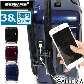 【楽天カードで17倍】【正規品1年保証】 バーマス スーツケース BERMAS EURO CITY ユーロシティ 機内持ち込み キャリーケース ファスナー 38L 小型 1〜2泊 4輪 ハード 60290