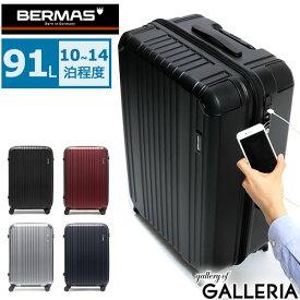 ノベルティ付 【正規品1年保証】 バーマス スーツケース BERMAS HERITAGE ヘリテージ キャリーケース ファスナー 軽量 91L 10〜14泊 長期 USBポート 大容量 4輪 ハード 旅行 出張 ビジネス 60492
