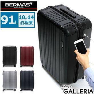 BERMAS suitcase HERITAGE 54L 10 to 14 nights USB port 60492