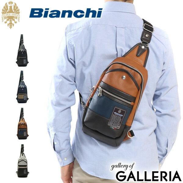 ビアンキ ボディバッグ Bianchi バッグ ワンショルダーバッグ 斜めがけ ショルダー タテ型 Maestosita メンズ レディース TBPI-02【ラッキーシール対応】