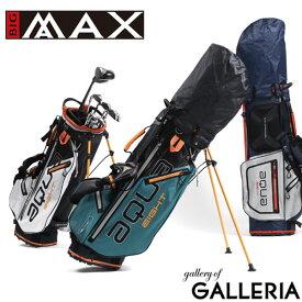ビッグマックス キャディバッグ BIG MAX ゴルフ AQUA 8 アクア8 ショルダー 肩掛け 背負い 7分割 9.0型 47インチ 軽量 メンズ レディース BMC018