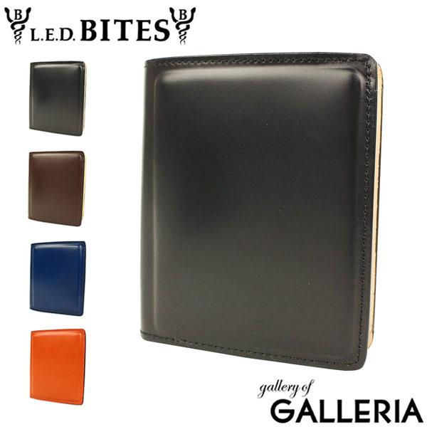 L.E.D.BITES エルイーディーバイツ 財布 SHELL シェル 二つ折り財布 B-9099