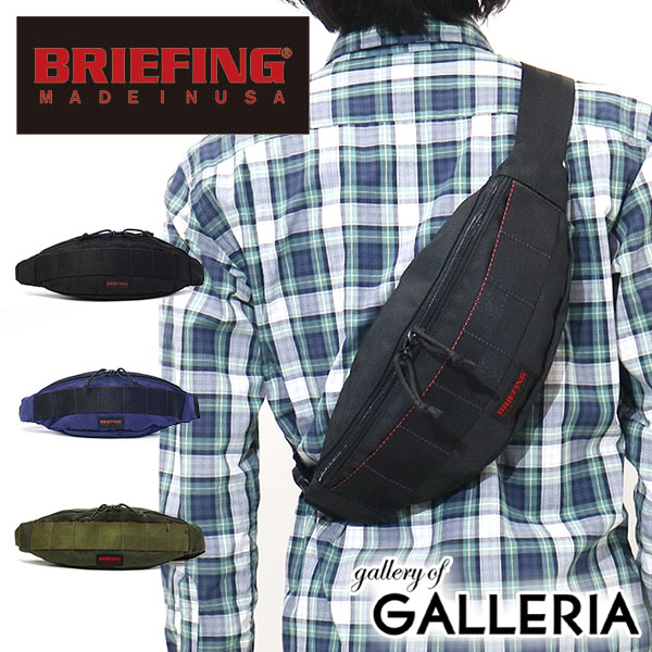 【日本正規品】ブリーフィング ボディバッグ BRIEFING バッグ TRIPOD トライポッド ウエストバッグ メンズ レディース バリスティックナイロン BRF071219