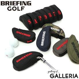 【楽天カードで28倍 | 1/25限定】 選べるノベルティプレゼント 【日本正規品】 BRIEFING ゴルフ アイアンカバー セット ブリーフィング GOLF ヘッドカバー SEPARATE IRON COVER セパレートアイアンカバー メンズ レディース スポーツ BRG193G60