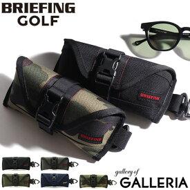 無料ラッピング 【日本正規品】 ブリーフィング ゴルフ BRIEFING GOLF VISION CASE GOLF メガネケース 眼鏡ケース サングラスケース ナイロン メンズ レディース BRG193G66