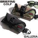 【Rカードで28倍 | 10/13(日)限定】【日本正規品】 ブリーフィング ゴルフ BRIEFING GOLF VISION CASE GOLF メガネケ…
