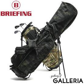 【楽天カードで17倍】 選べるノベルティプレゼント 【日本正規品】 ブリーフィング ゴルフ BRIEFING GOLF キャディバッグ CR-4 #01 9.5型 ゴルフバッグ スタンド ショルダー カバー 保冷 メンズ レディース BRG191D02
