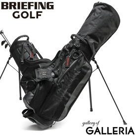 【楽天カードで19倍 | 3/1限定】 選べるノベルティプレゼント 【日本正規品】 ブリーフィング ゴルフ キャディバッグ BRIEFING GOLF CR-4 PREMIUM 9.5型 ゴルフバッグ スタンド ショルダー カバー メンズ レディース BRG193C53