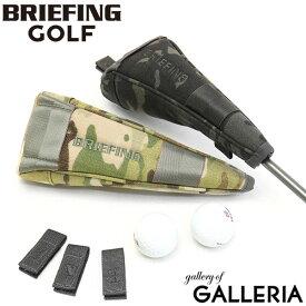 【楽天カードで13倍 | 7/2限定】 選べるノベルティプレゼント 【日本正規品】 ブリーフィング ゴルフ ヘッドカバー BRIEFING GOLF ユーティリティ UTILITY COVER MAG マグネット メンズ レディース BRG193G71