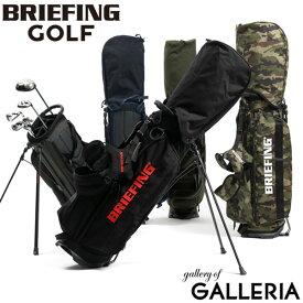 ノベルティ付 【日本正規品】 ブリーフィング ゴルフ BRIEFING GOLF キャディバッグ スタンド CR-4 #02 9.5型 ゴルフバッグ ショルダー 背負い カバー メンズ レディース BRG203D21
