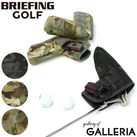 ノベルティ付&無料ラッピング 【日本正規品】 ブリーフィング ゴルフ ヘッドカバー BRIEFING GOLF パターカバー B SERIES PUTTER COVER FIDLOCK パター用 BRG191G29 ARID