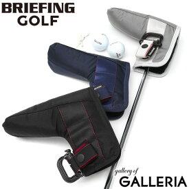 無料ラッピング 【日本正規品】 ブリーフィング ゴルフ パターカバー BRIEFING GOLF パター カバー PUTTER COVER RIP PUTTER COVER RIP ヘッドカバー 100D RIPSTOP NYLON SERIES メンズ レディース BRG211G21 2021SS