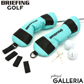 無料ラッピング 【日本正規品】 ブリーフィング ゴルフ ヘッドカバー BRIEFING GOLF CRUISE COLLECTION UTILITY WOOD COVER CRUISE ユーティリティ ユーティリティー メンズ レディース BRG211G59 シーズン限定モデル 2021SS