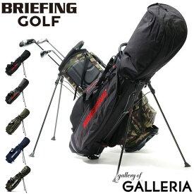 【楽天カードで17倍】 選べるノベルティプレゼント 【日本正規品】 ブリーフィング ゴルフ BRIEFING キャディバッグ スタンド GOLF CR-4 #01 9.5型 ゴルフバッグ メンズ ショルダー 背負い カバー レディース BRG183701
