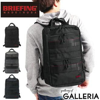 BRIEFING SQ PACK rucksack backpack BRF298219