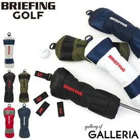 【楽天カードで14倍 | 7/7限定】【日本正規品】 ブリーフィング ゴルフ ヘッドカバー BRIEFING GOLF フェアウェイウッドカバー FAIRWAY WOOD COVER RIP ナイロン メンズ レディース BRG191G35