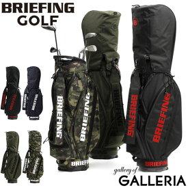 ノベルティ付 【日本正規品】 ブリーフィング ゴルフ BRIEFING GOLF キャディバッグ CR-5 #02 #01 9.5型 ゴルフバッグ ショルダー 斜めがけ 迷彩 ブランド メンズ レディース BRG201D01