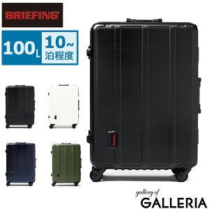 ノベルティ付 【日本正規品】 ブリーフィング スーツケース BRIEFING キャリーケース H-100 キャリーバッグ フレーム 100L 10〜14泊 大型 Lサイズ ハード 旅行鞄 BRF305219