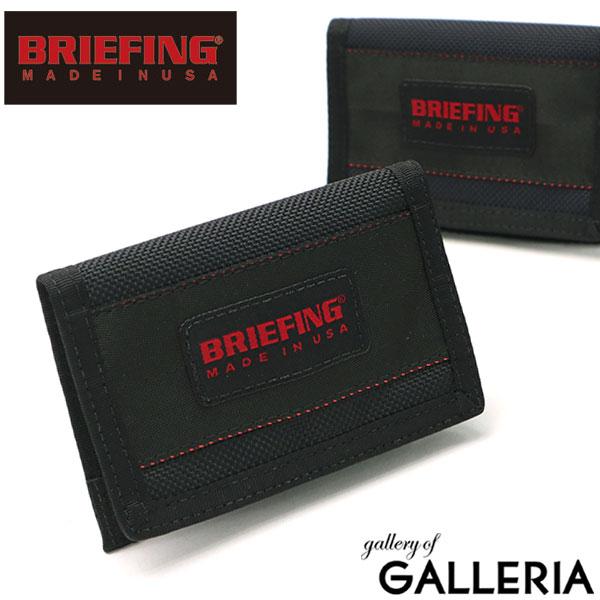 【日本正規品】BRIEFING パスケース ブリーフィング FOLD PASS CASE メンズ レディース 定期入れ カード バリスティックナイロン カジュアル BRF484219【ラッキーシール対応】