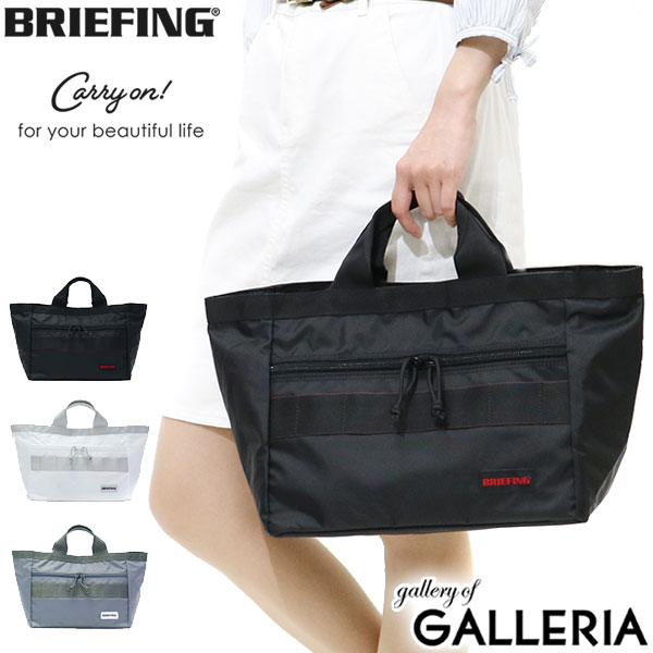 【P19倍★10/21(日)20時〜4H限定 ワンエントリー】【日本正規品】BRIEFING トートバッグ ブリーフィング TX TOTE S carry on ナイロン レディース 日本製 BRL439219