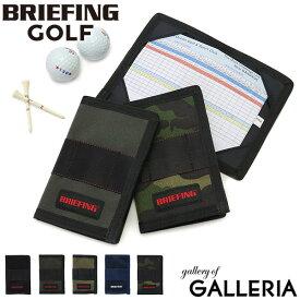 【楽天カードで20倍 | 11/15限定】【日本正規品】 ブリーフィング ゴルフ スコアカードホルダー BRIEFING GOLF SCORE CARD HOLDER スコアカードケース ナイロン メンズ レディース BRG191G21