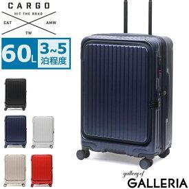 ノベルティ付 【正規品2年保証】 カーゴ スーツケース CARGO Mサイズ エアレイヤー AiR LAYER トリオ TRIO フロントオープン ファスナー TSA 60L 5泊 ダブルキャスター ストッパー ハードケース 旅行 出張 CAT648LY