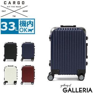 ノベルティ付 【正規品2年保証】 カーゴ スーツケース CARGO キャリーケース トリオ TRIO 機内持ち込み フレーム 旅行 Sサイズ 小型 TSAロック 34L 1〜2泊程度 ハードケース TW-51