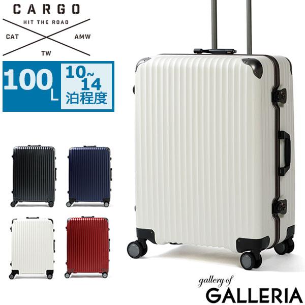 【正規品2年保証】カーゴ スーツケース CARGO キャリーケース トリオ TRIO フレーム 旅行 TSAロック 100L 10〜14泊程度 大容量 ハードケース TW-72