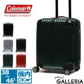 【楽天カードで28倍 | 10/20限定】 コールマン スーツケース Coleman 18インチキャリーケース 38L 46L 1〜3泊 小型 エキスパンダブル トラベル 旅行 出張 機内持ち込み Sサイズ メンズ レディース 14-59