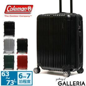 【楽天カードで28倍 | 10/20限定】 コールマン スーツケース Coleman 22インチキャリーケース 63L 73L 6〜7泊 エキスパンダブル トラベル 旅行 出張 メンズ レディース 14-60