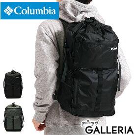 無料ラッピング コロンビア リュック Columbia バックパック MILL SPRING 28L BACKPACK リュックサック バッグ A4 大容量 軽量 撥水 ノートPC ナイロン 旅行 アウトドア ブランド メンズ レディース PU8395