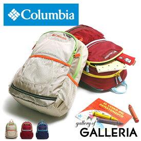 【楽天カードで17倍】 コロンビア リュック Columbia キッズ リュックサック バックパック ESTES MOUNTAIN 12L BACKPACK 2 エステスマウンテン12Lバックパック2 子ども 通学 通園 PU8249