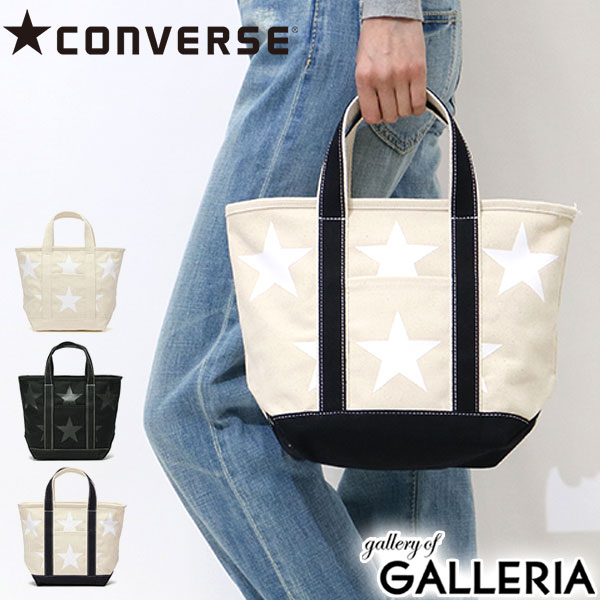 コンバース トートバッグ CONVERSE S size STAR Print Tote Bag mini スタープリントトートバッグ ミニトート コンパクト 小さめ レディース 17946000【ラッキーシール対応】